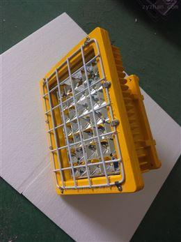 泵站50WLED防爆灯 50WLED防爆节能灯