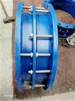 新疆供应国标S313钢制伸缩器源昊供水材料厂