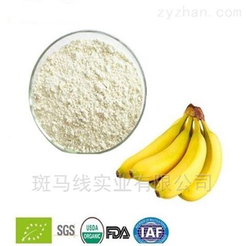 香蕉代餐粉