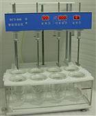 溶出试验仪