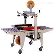 纸箱专用型阳江自动封箱机型号齐全