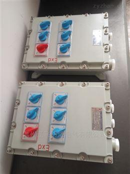 山东BXM51-4/K60防爆照明配电箱