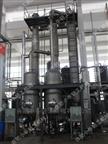 三效降膜廢水蒸發器