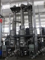 三效降膜废水蒸发器