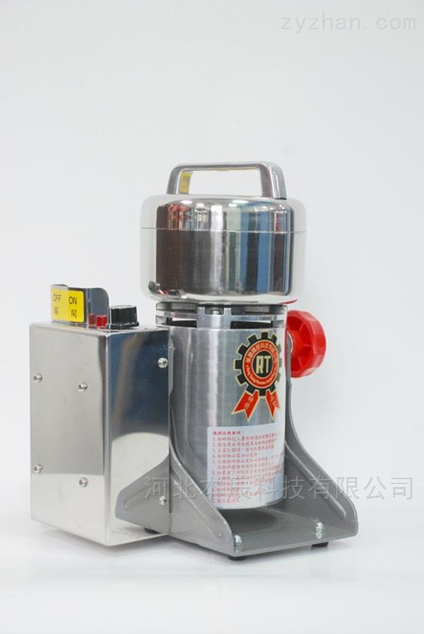 4两可变速高效粉碎机RT-04SC