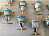 燃气减压阀RQJ-4 15RP112 Z0525