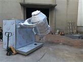 SYH系列三维运动混合机生产厂家