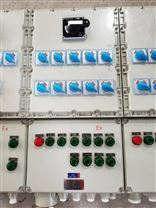 BEC56-K6防爆控制箱生产厂家