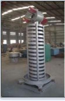 304不锈钢螺旋上料机—垂直上料螺旋提升机