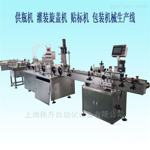 供瓶洗瓶液体灌装旋盖贴标包装机械生产线