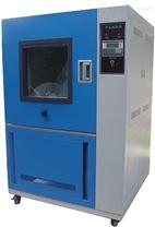重庆SC-020防尘试验室IP5X-6X标准