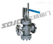 高压杠杆式蒸汽减压阀