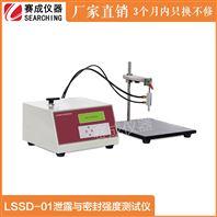 赛成好品牌LSSD-01血压计气囊气密性测试仪