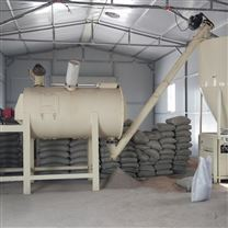 厂家生产销售干粉砂浆搅拌机