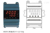 虹润PID温控器