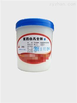 (江苏)凡士林药用级药典含量标准