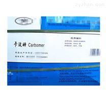 供應日化級卡波姆1342,藥用級卡波姆910現貨有售