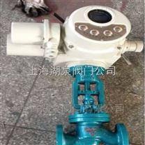 電動不銹鋼焊接截止閥