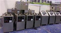 东营净化设备臭氧发生器安装