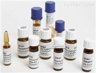 富马酸替诺福韦酯杂质