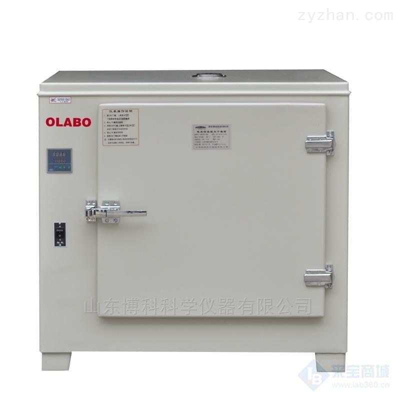 OLABO电热恒温培养箱特点DHP-9054