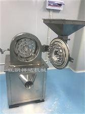 WF-系列木炭万能粉碎机