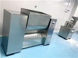 河南干粉槽型混合机