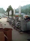 大型旋转蒸发器(仪)厂家