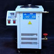GSC-(5-100)L高低温恒温循环槽