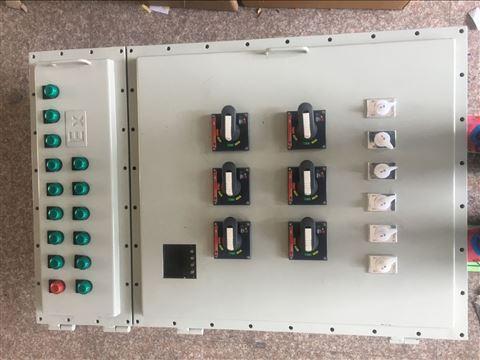 XQB58防爆动力(电磁起动)配电箱