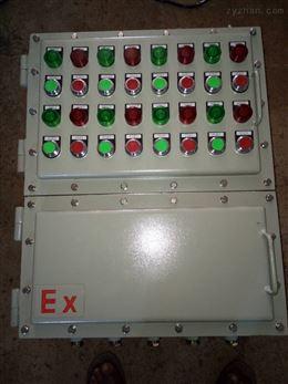 BSX51现场防爆插销电源检修箱