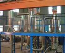 精密氣流分級機多級分級設備