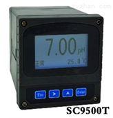 SC9500T在线电导率仪