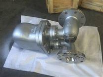 GSBB杠杆浮球式蒸汽疏水阀