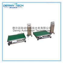 厂家供应大量程重量检测仪、重量剔除机