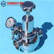 卫生级液体气体高洁净减压阀