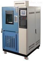 湖北科輝GDJS-500可程式高低溫濕熱試驗箱