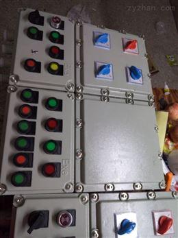 輸送機正反轉防爆配電箱