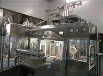 海勒姆无菌原料药分装隔离器