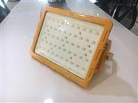 苏州LED防爆投光灯150W厂房防爆聚光灯150W