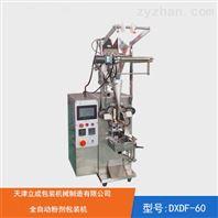 粉剂包装机使用方法天津滨海立成教您