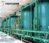 全自動鋰液離子交換設備工程