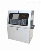 GPM—10W激光喷码机 批号打印机