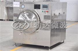 片劑箱式微波干燥設備價格