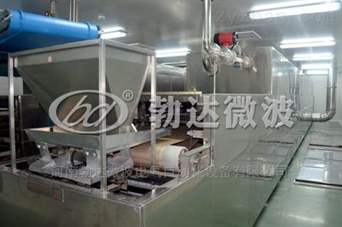南通胡椒粉微波杀菌设备食品机械