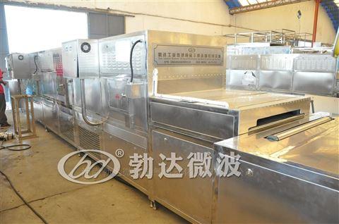 休閑食品微波殺菌設備食品機械