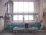 ZLG振动流化床干燥机生产厂家