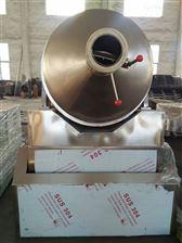EYH系列二维运动混合机生产厂家 中振干燥