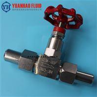 不銹鋼高壓對焊針型閥