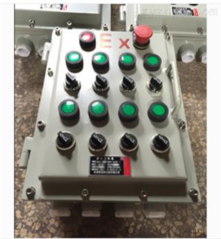 化工设备专用防爆配电箱